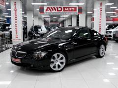 BMW 6 серия II (E63/E64)